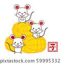 쌀 가마니와 3 마리의 쥐들 일러스트 59995332