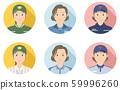 Person icon_profession_woman 08 59996260