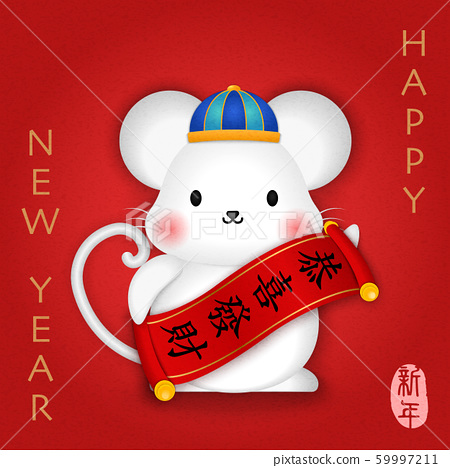 2020 Chinese new year of cute cartoon mouse 59997211