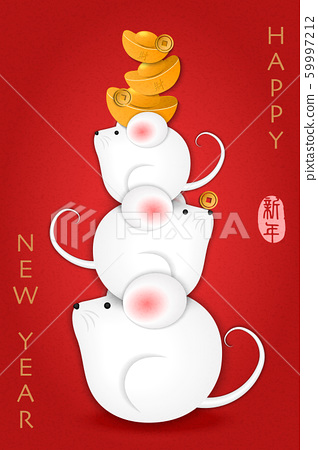 2020 Chinese new year of cute cartoon mouse and 59997212