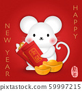 2020 Chinese new year of cute cartoon mouse 59997215