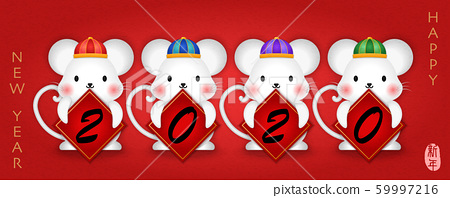 2020 Chinese new year of cute cartoon mouse 59997216