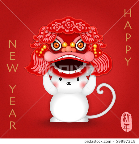 2020 Chinese new year of cute cartoon mouse with 59997219