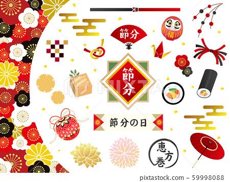 멋진 일본식 디자인 절분 소재집 59998088