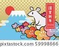 연하장 2020 디자인 쥐 꽃 일출 후지산 근하신년 59998666