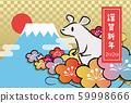 New Year's card 2020 design Nezumi Hana Hinode Mt. Fuji Tsuruga New Year 59998666