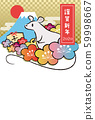 New Year's card 2020 design mouse Mt. Fuji Tsuruga New Year message space 59998667