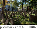 Old Weathered Tombstones On Jewish Cemetery In Prague In The Czech Republic 60000887