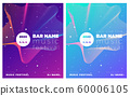 Music festival poster with abstract gradient lines, template design. Colorful Waves Gradient Background. Template for Poster, Web Banner, Pop-Up, presentation, brochure. Geometric template vector. 60006105