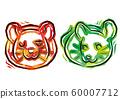 색상 다른 한쌍의 쥐 그림 (판화 셀로판 바람 스탬프) 60007712