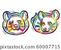 화려한 한쌍의 쥐 그림 (판화 셀로판 바람 스탬프) 60007715