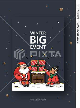 겨울 크리스마스 이벤트 일러스트 60007890