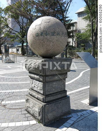 Land of the signing of the Japan-US Peace Treaty in the Open Port Square Park in Yokohama (a monument to the place where the Japan-US Peace Treaty was signed) 60008290