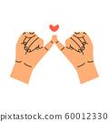little finger making Pinky promise 60012330