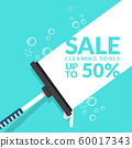 vector of squeegee scraping on blue background with bubble foam and text for advertisement of cleaning tools sales. cleaning product , equipment tools of house cleaning business banner template 60017343