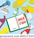 vector set of household supplies cleaning product , equipment tools of house cleaning on blue bathroom tiles with advertisement of cleaning tools sales text on notebook 60017344