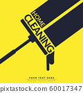 vector of black squeegee cleaning on surface isolated on yellow color with text home cleaning, home cleaning service business banner template 60017347