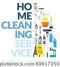 vector set of household supplies cleaning product , tools of house cleaning isolated on white background. template with copy space for text and logo for cleaning service company 60017350