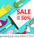 vector set of household supplies cleaning product , equipment tools of house cleaning isolated on blue background with text for advertisement of cleaning tools sales 60017353