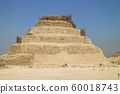 The world's oldest staircase pyramid 60018743