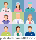 Doctors and nurses profile icons 60019512