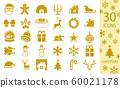 Christmas icon set 60021178