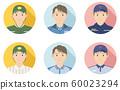 Person icon_profession_male 08 60023294