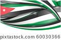 jordan Banner  background flag 60030366