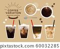 咖啡和咖啡馆的水彩变化 60032285