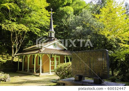Tsuwano, Maria Otome Basilica, Tsuwano-cho, Kanoashi-gun, Shimane 60032447