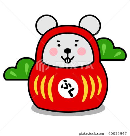 新年例證。鼠標角色打扮得像佛法。 60033947