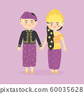 Bali Indonesia Wedding Couple Bride Groom Traditional Clothes cartoon vector illustration 60035628