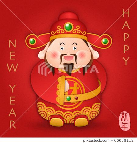 2020 Chinese new year design cute cartoon God of wealth 60038115