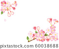 櫻桃背景例證 60038688