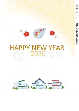 新年賀卡2020年新年設計房地產建築業工業建築 60039140