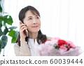 婦女節 60039444