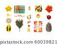 Christmas decoration 60039821