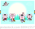 2020 New Year of the rat. Greetings card, banner design illustration. 008 60041557