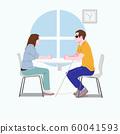 Live together, helped the disabled people illustration 003 60041593