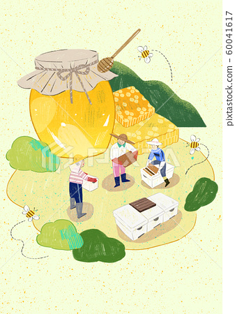 Season of harvest of fresh food materials illustration. vegetables, fruits, fishes, meat and so on. 001 60041617