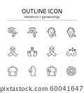 Medical and cosmetic icons set. modern vector illustration. 002 60041647