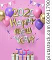 Happy new year of rat 2020 003 60041790