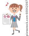 高中女生通过图 60042097