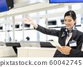 Airport Grand Staff Female 60042745
