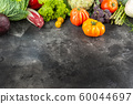 Colorful vegetables on the table 60044697