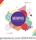 Memphis Style Poster. Fluid Color Backgrounds with Gradient Elements. Flat style Abstract Vector Design idea for Banner, poster 60044934