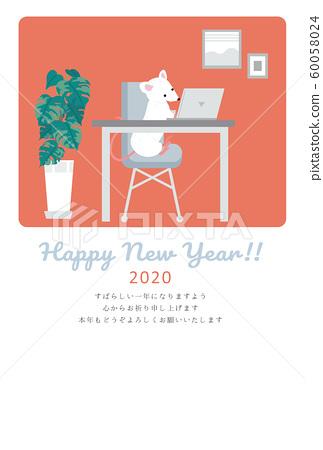 新年賀卡2020商務個人電腦鼠標年設計 60058024
