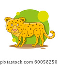 Zoo. African Fauna. Cougar, Leopard, Wild Cat, 60058250