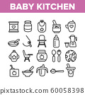 Baby Kitchen Collection Elements Icons Set Vector 60058398