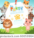 Animals kids invitations. Cute funny jungle animals in cartoon style placard at baby birthday celebration party vector pictures 60059964
